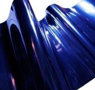 SC Spy Blau